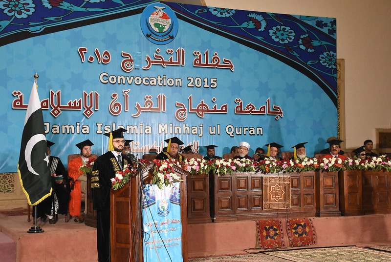 5th Convocation of Jamia Islamia Minhaj-ul-Quran