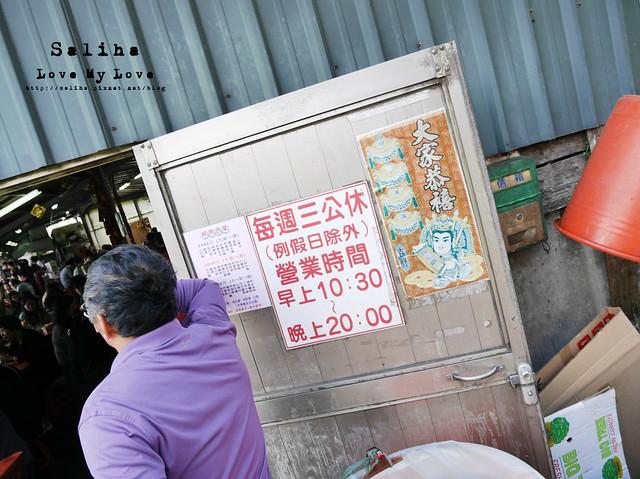 陽明山竹子湖附近餐廳青菜園 (30)