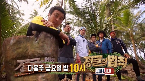 [Vietsub] Law of the Jungle Tập 196