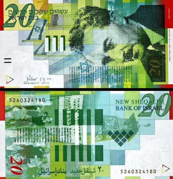 **20 nových šekelov Izrael 2001, P59b UNC