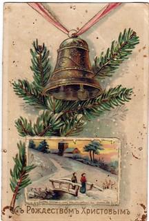 Старі різдвяні листівки 01