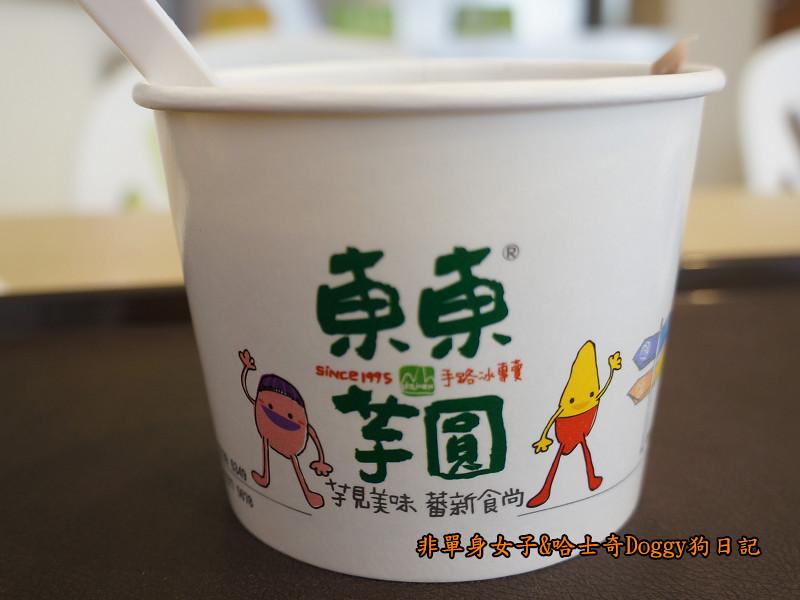 台中東東芋圓&道禾六藝文化館(刑務所演武場)33