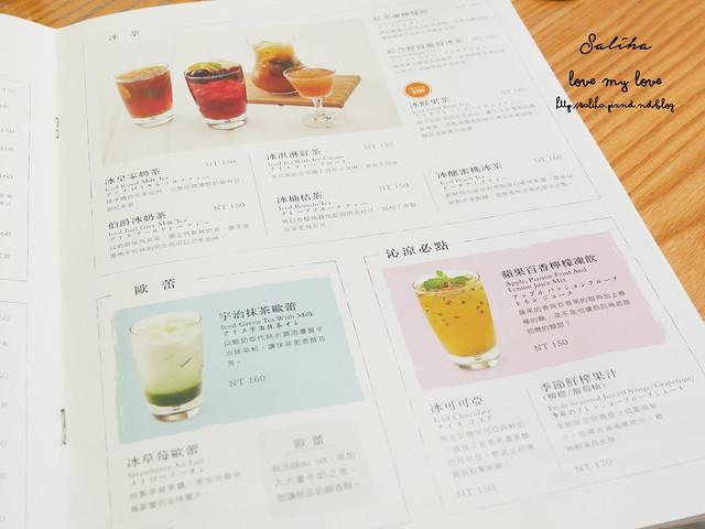 台北中山站餐廳美食早午餐推薦佐曼咖啡 (8)