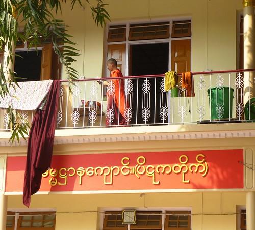 M16-Mandalay-Quartier des moines-Moines (10)
