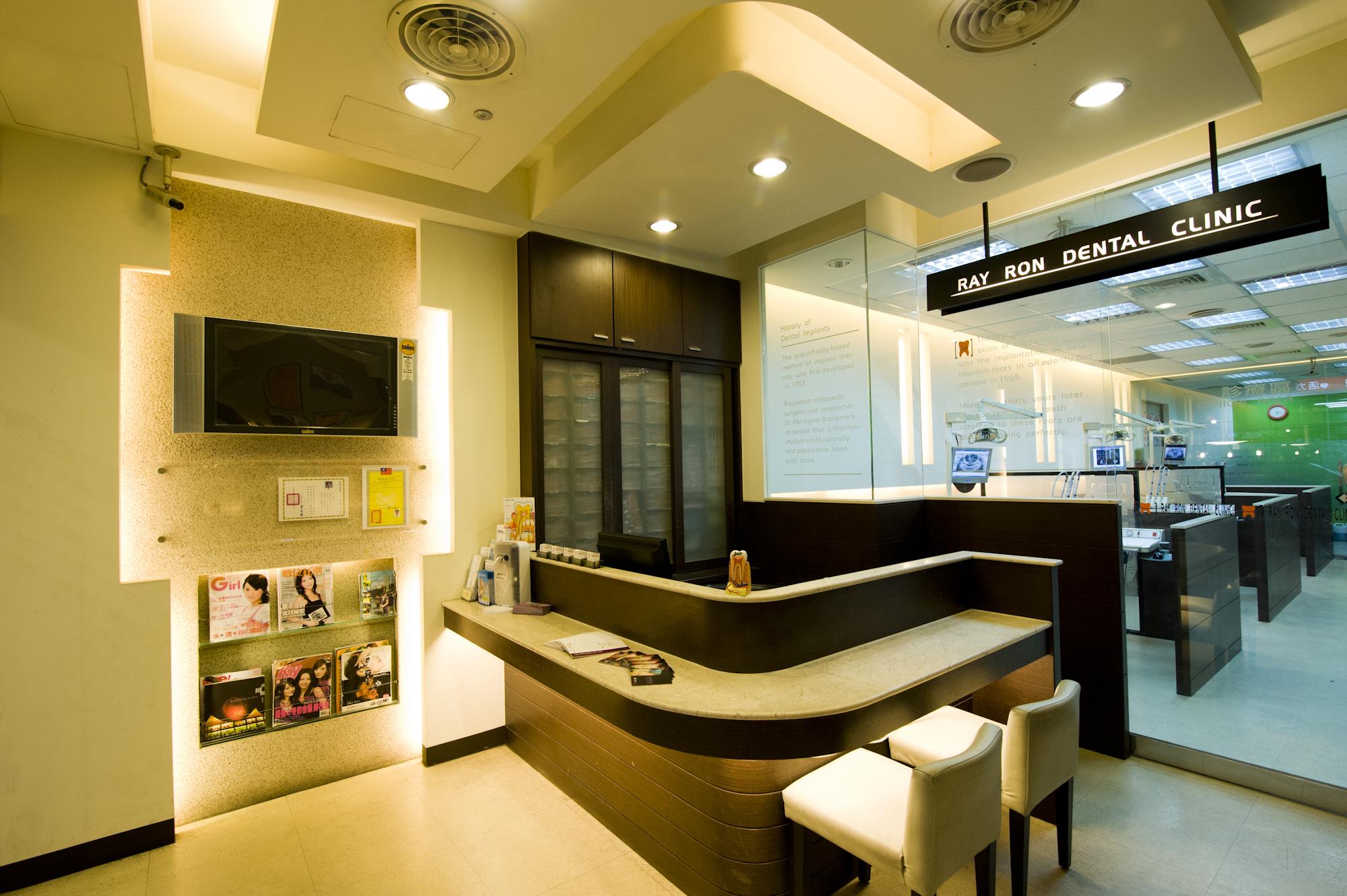 瑞隆牙醫診所(Abc牙醫)圖片1