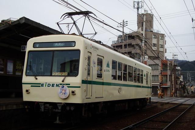 2016/03 叡山電車×ご注文はうさぎですか?? ヘッドマーク車両 #45