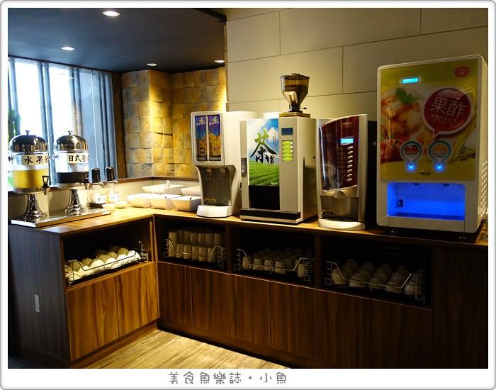 【台北大安】方圓涮涮屋/科技大樓站 @魚樂分享誌
