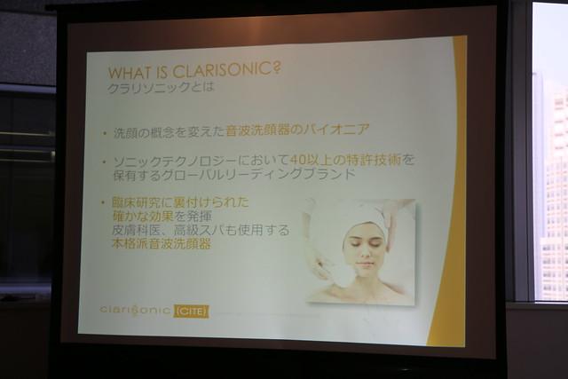 クラリソニック clarisonic