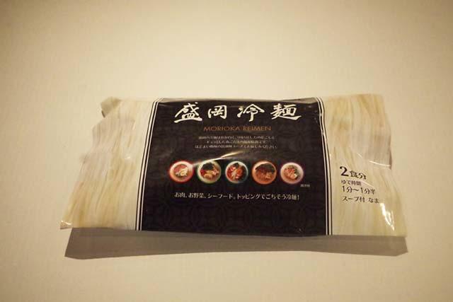 toomilog-oishiitouhokupakke-ji2015033