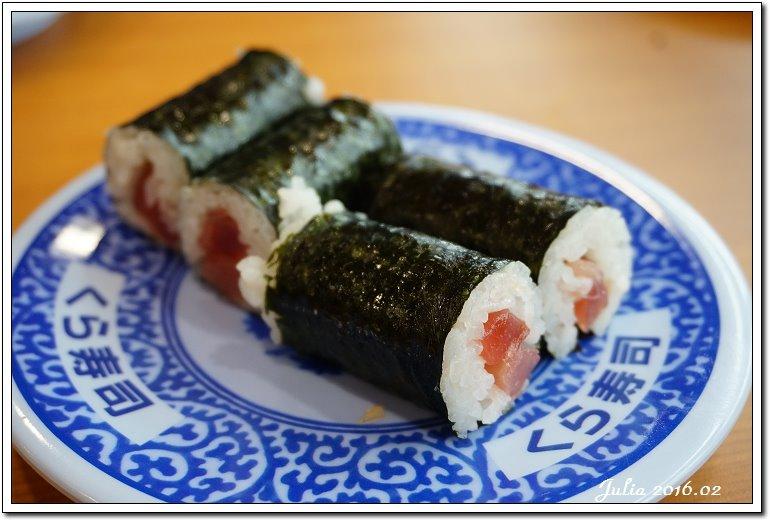藏壽司 (2)