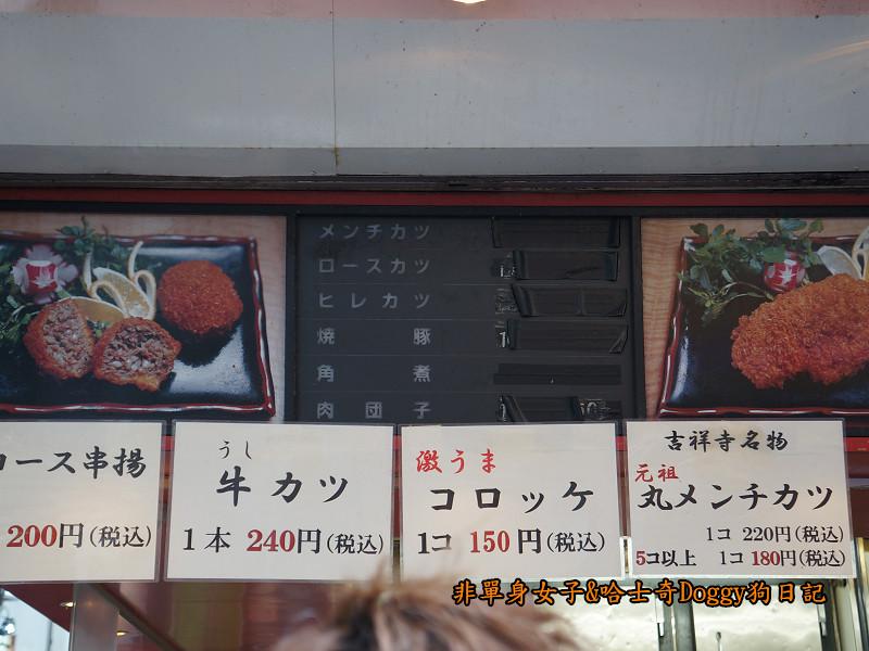 日本東京吉祥寺牛肉丸&satou牛排19