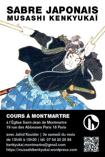 20160429_flyer_musashi_Kenkyukai_montmartre