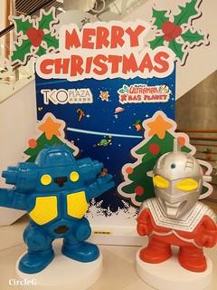 將軍澳廣場 超人聖誕樹 ULTRAMAN HONGKONG 2015 CIRCLEG 聖誕裝飾 (3)