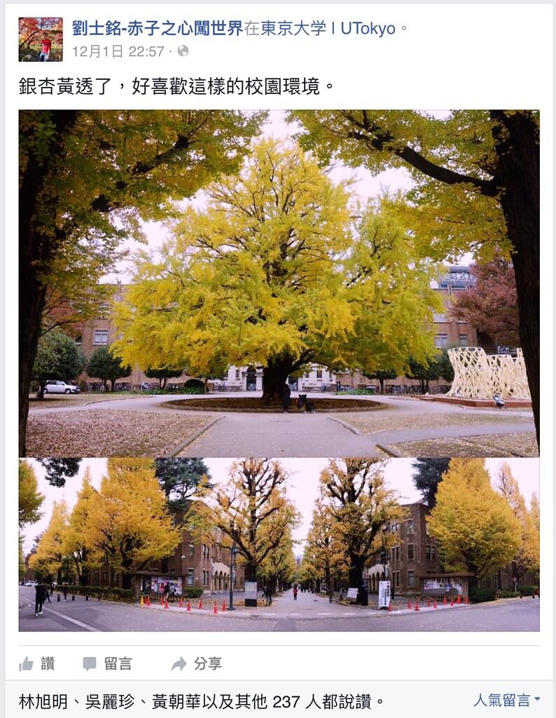桔豐科技JetFi-粉絲團動態-4
