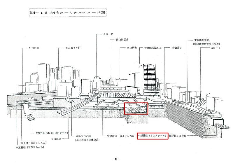 建物 立体図