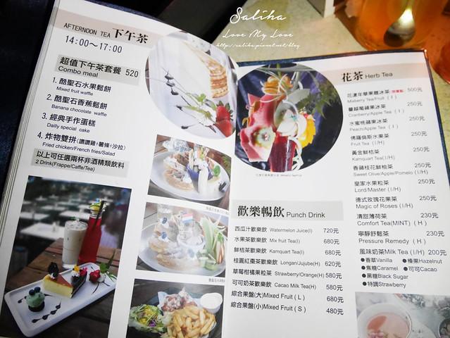 陽明山景觀餐廳推薦八卦夜未眠 菜單menu (5)