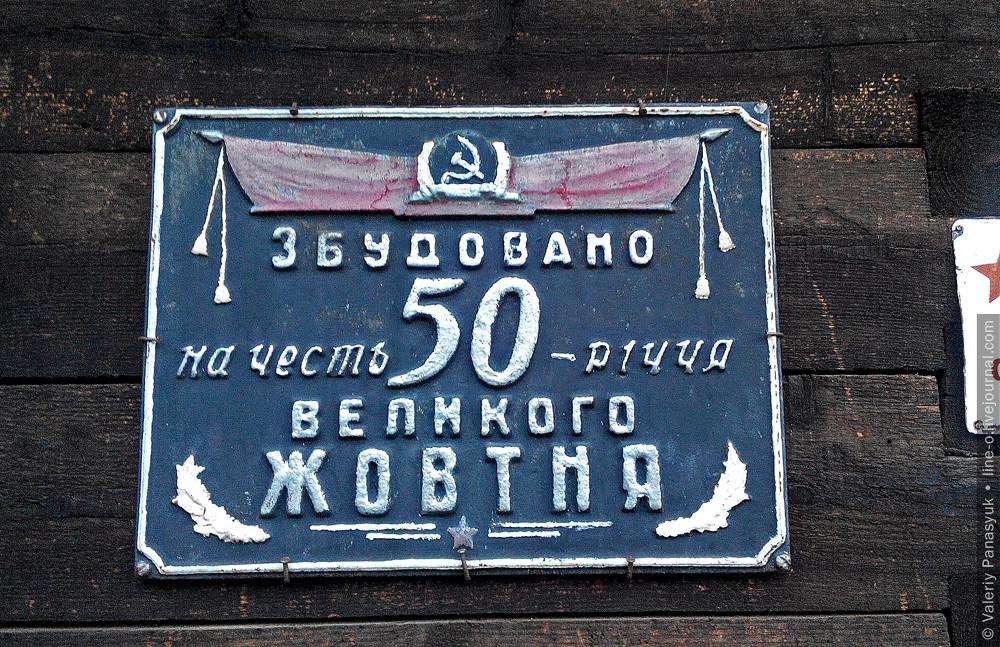 20150425_kolochava_009