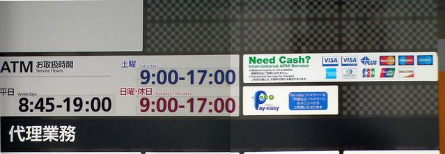 horario cajero banco postal