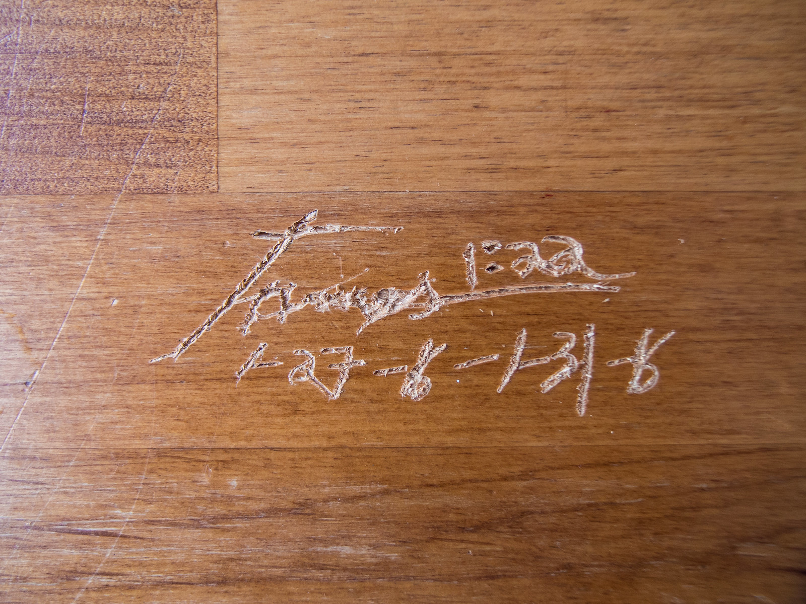 James table engrave
