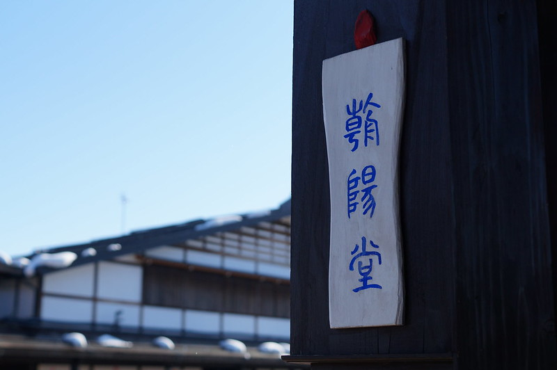 朝暘堂_201602