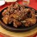 魚叉炸雞 - 蒜頭炸雞