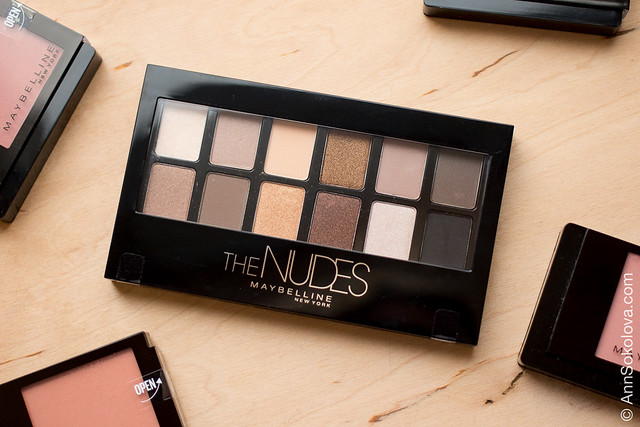 01 Maybelline The Nudes new cosmetics