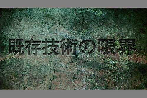 三菱電機・霧ヶ峰FZ,FL 15