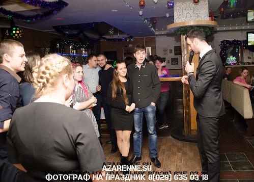День рождения в Минске