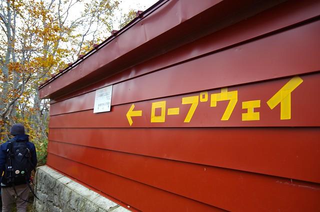 Mt.Tanigawa_dake 035