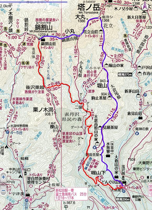 鍋割山地図