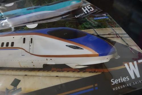 DSC01851