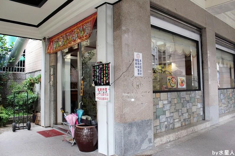 25976267960 6d71f0cf0c b - 台中南屯【高町日本料理】生魚片蓋飯專賣,丼飯大碗新鮮,自行搭配的菜色組合,每一道都美味精緻
