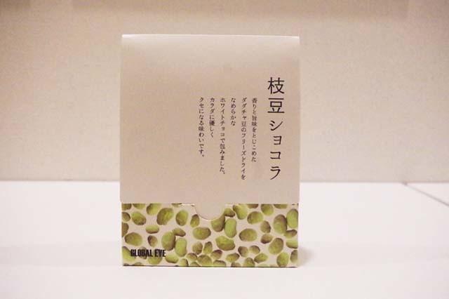 toomilog-oishiitouhokupakke-ji2015007