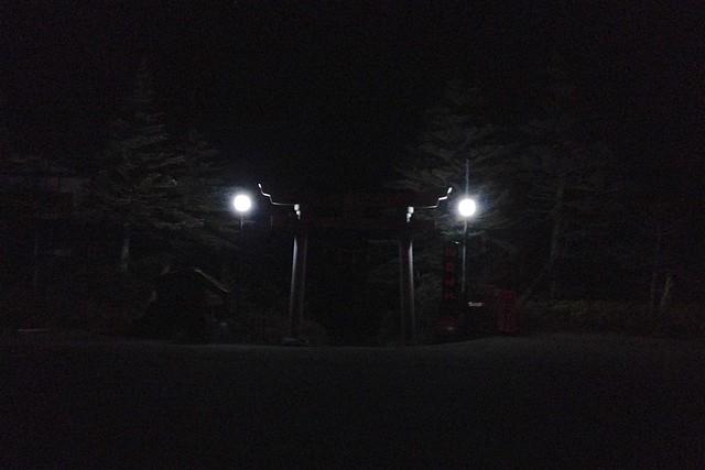 Mt.Ontake 001