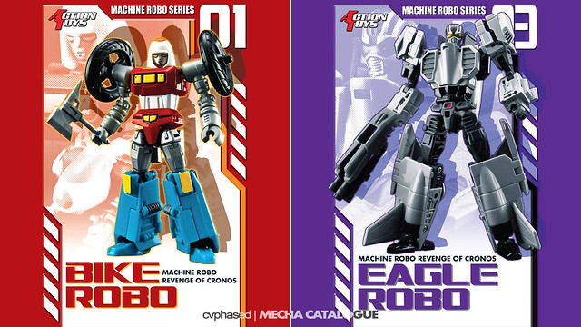 Action Toys - Machine Robo Series