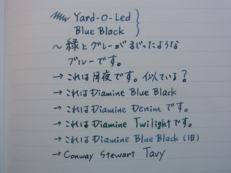 YARD-O-LED Blue Black comparison some other ink 2