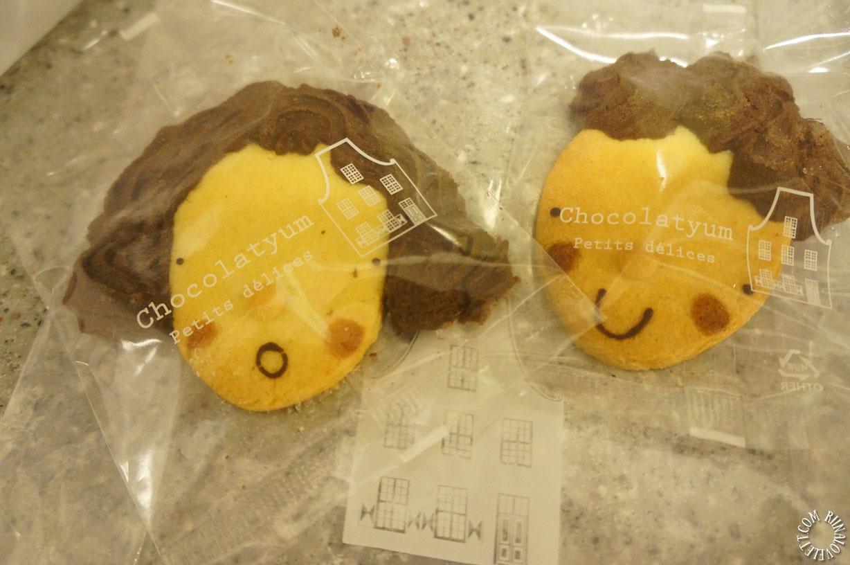 ChocolatYumcookiesriina