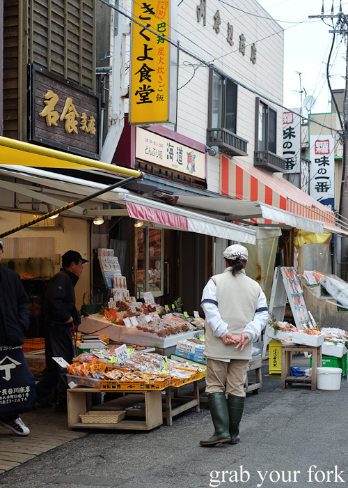 Fishmongers at Hakodate Morning Market, Japan
