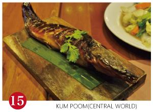 曼谷懶人包(小圖)-15(KUM-POOM)