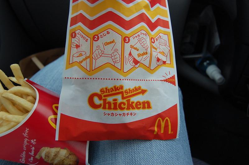 shaka shaka chicken