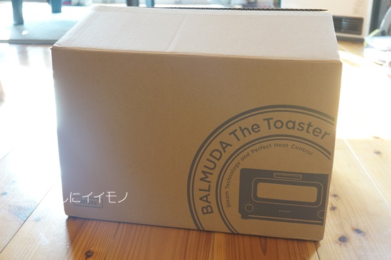 balmuda-toaster-first002