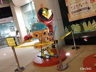 蘇飛北歐 聖誕密令 新都城一期 寶琳 將軍澳 HONGKONG 2015 CIRCLEG 聖誕裝飾 (1)