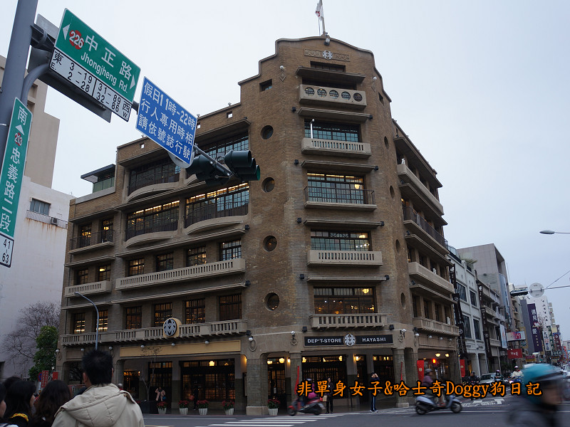台南古蹟文創園區&吳園&林百貨34