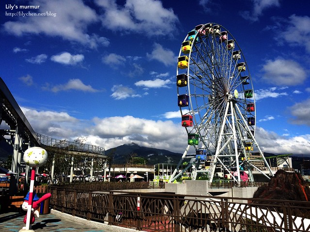 New Children Amusement Center