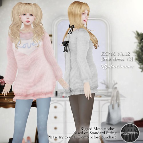 KC*M No.12[knit dress <3]