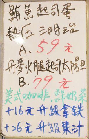 P_20151113_071750 [640x480]