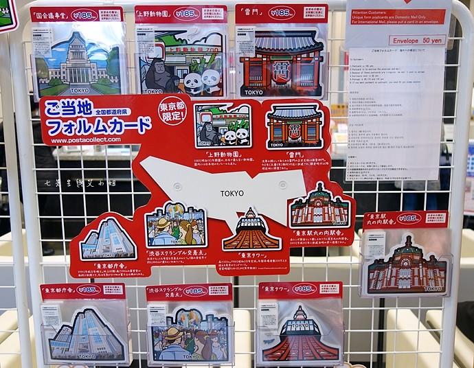 33 日本購物必買 東京 中央郵便局