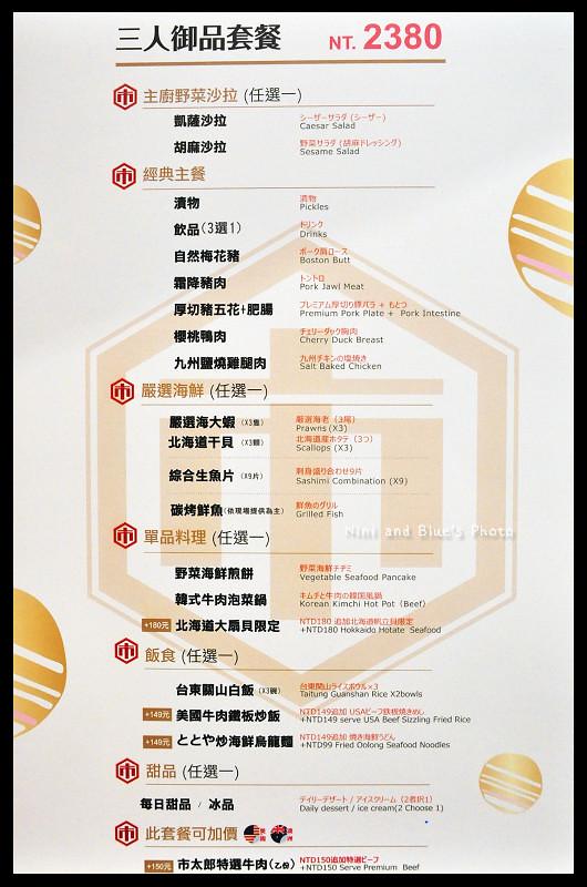 台中燒烤燒肉市場菜單menu價位14