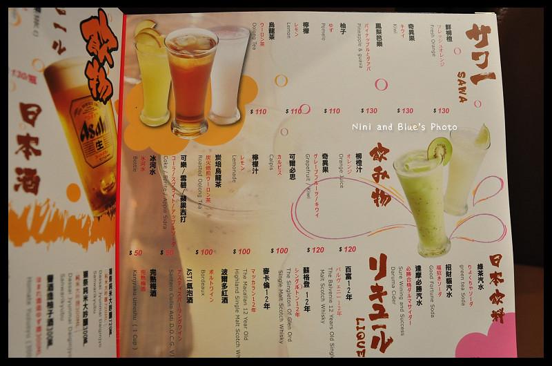 台中燒烤燒肉市場菜單menu價位22