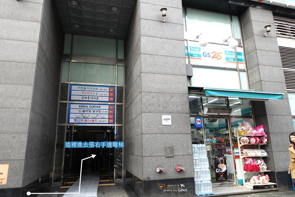 【首爾住宿】OKHouse (原Room in Korea )麻浦區廳站 家庭式住宿 適合學生旅遊省錢住宿 @GINA環球旅行生活 不會韓文也可以去韓國 🇹🇼